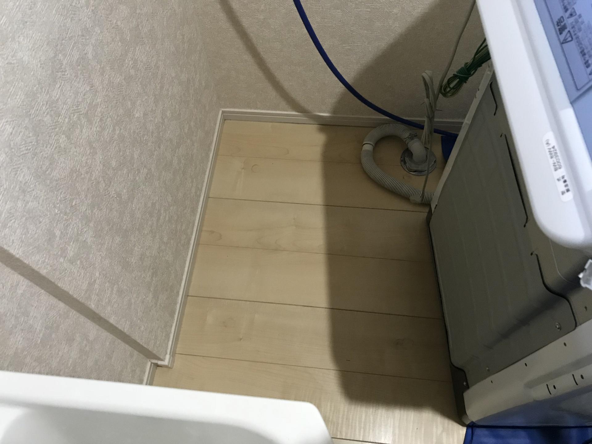 洗濯機が置いてあった床部分も忘れずおそうじ