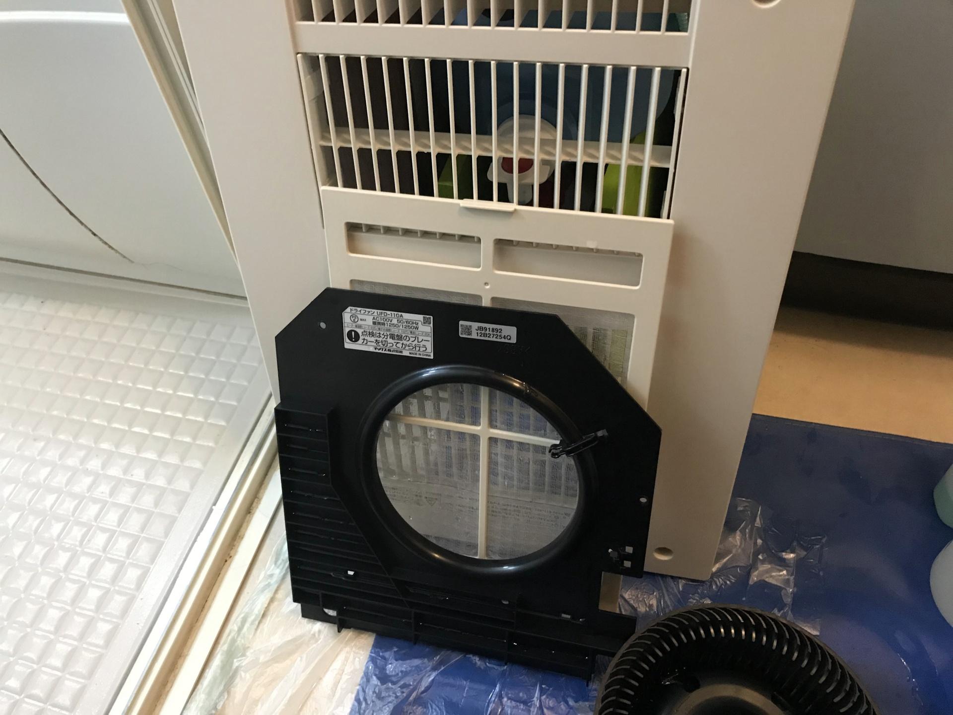 分解した浴室乾燥機の部品です