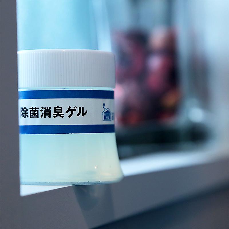 除菌消臭ゲル1