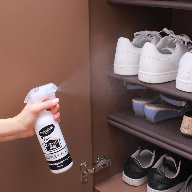 除菌消臭スプレー2